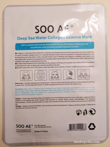 Soo Ae Deep Sea Water Collagen Essence Mask