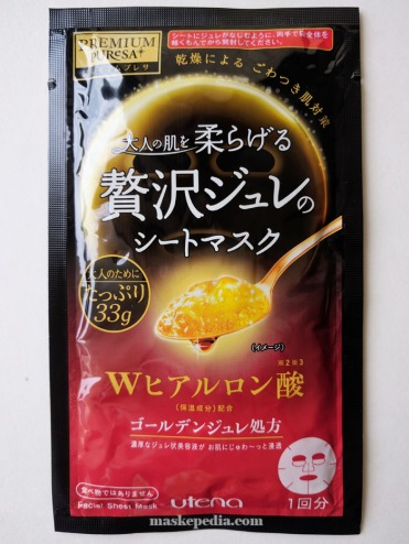 Utena Puresa Golden Jelly Mask