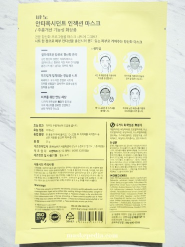 Bano Anti-Oxidant Injection Mask