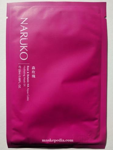 Naruko Rose & Botanic HA Aqua Cubic Hydrating Mask EX