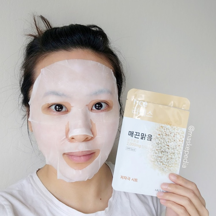 Aritaum Fresh Essence Rice Mask