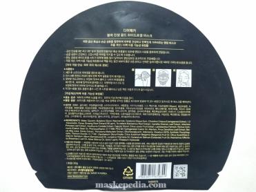 Dearpacker Black Ginseng Gold Hydrogel Mask