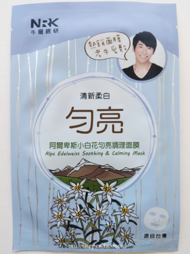 Naruko Alps Edelweiss Calming & Soothing Mask