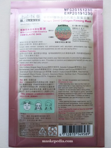 Tsaio Grape Seed Collagen Firming Mask