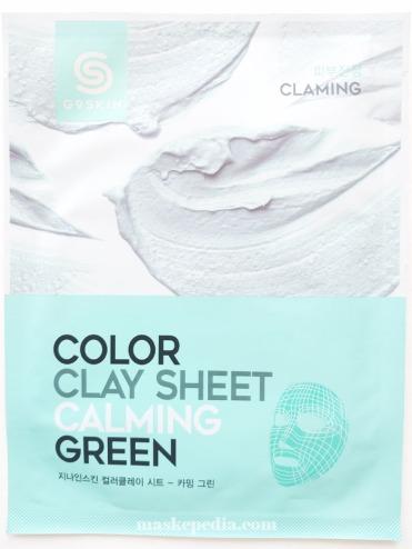 G9 Skin Color Clay Sheet Calming Green