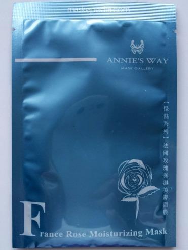 Annie's Way France Rose Moisturizing Silk Mask