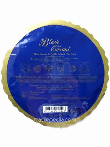 KinGirls Black Currant & Vanilla Extract Face Mask