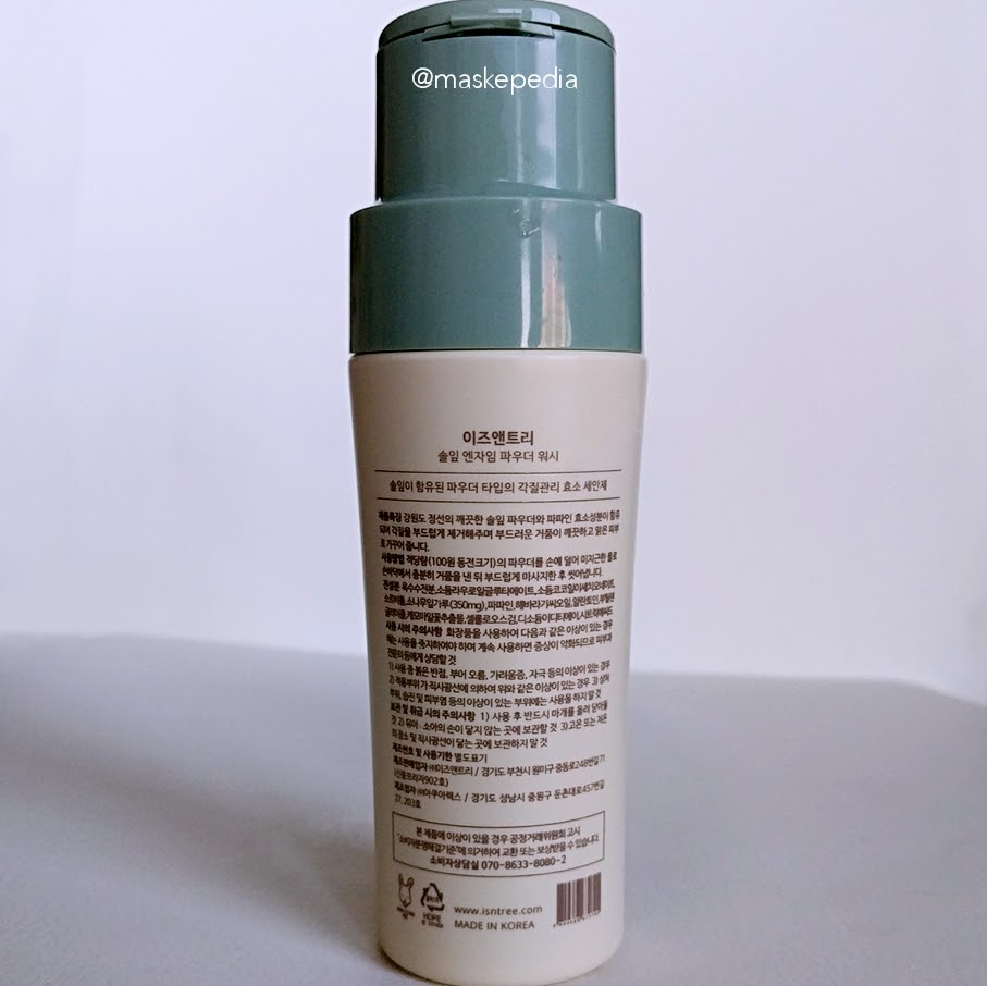 Is N Tree Pine Needles Enzyme Powder Wash