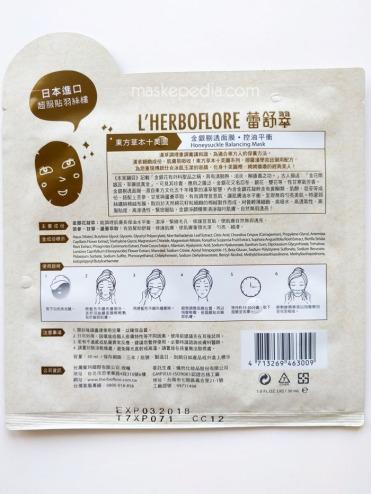 L'herboflore Honeysuckle Balancing Mask