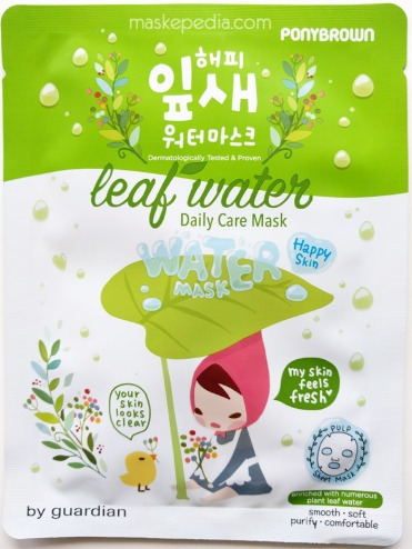 Pony Brown Leaf Water Daily Care Mask