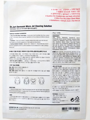 Dr. Jart+ Dermask Clearing Solution™ Ultra-Fine Microfiber Sheet Mask