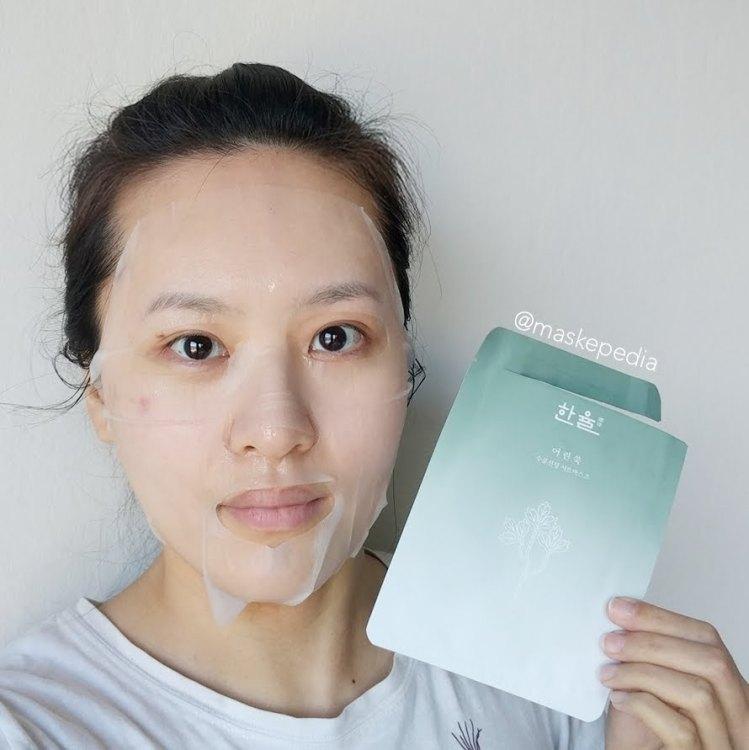Hanyul Pure Artemisia Watery Calming Mask