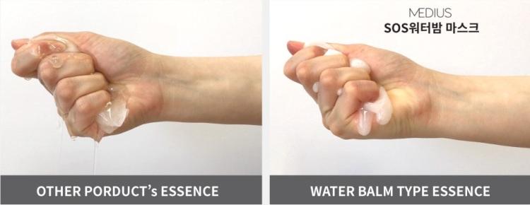 medius_sos-moisture_essence