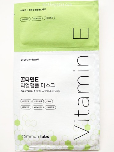 Common Labs Ggultamin E Real Ampoule Mask