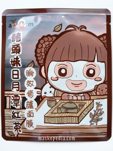 AM Piggy Head Sun Moon Lake Black Tea Instant Repairing Mask