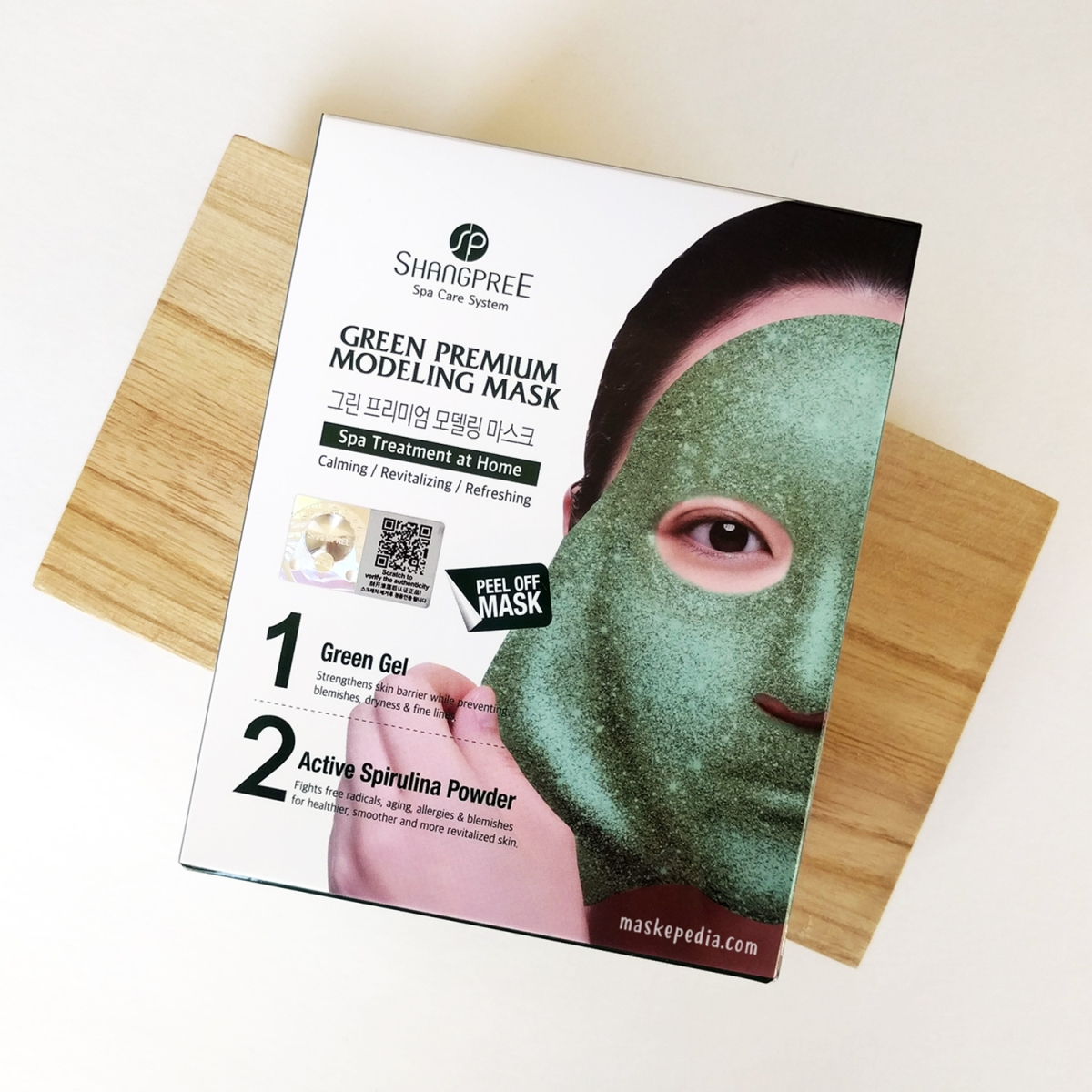 Review: Shangpree Green Premium Modeling Mask ★★★★★