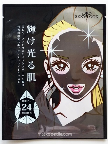 Sexylook Hydrating Hydrogel Collagen Mask