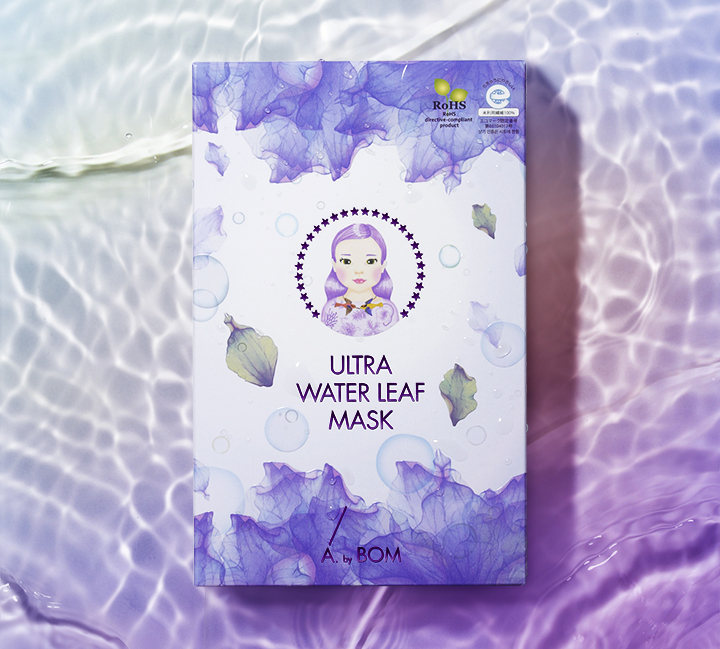 A. By Bom Ultra Water Leaf Mask